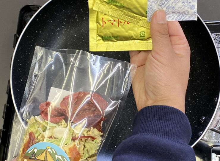 food_camp_001